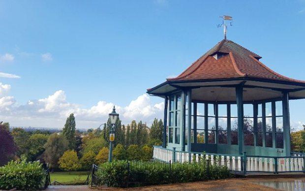 Horniman museum and gardens